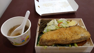 photo_lunch